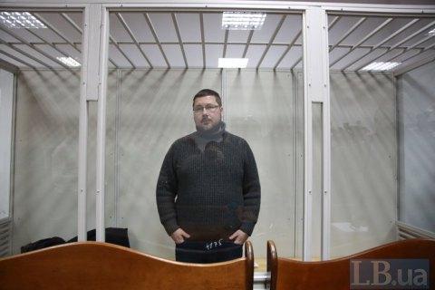 СБУ завершила розслідування у справі Єжова і передала матеріали до суду