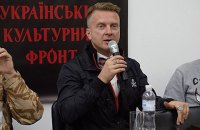 Музыкант Антин Мухарский заявил об обыске квартиры, которую он сдает в аренду