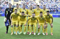 Збірна України вперше у своїй історії вийшла у плей-оф Євро (оновлено)