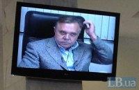 Суд начал допрос Кириченко