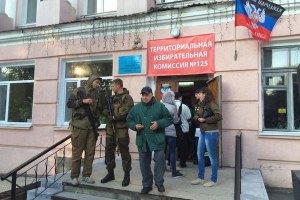 """""""Выборы"""" луганских террористов продлили на два часа"""
