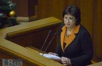 Яресько: без реструктуризации долгов Украина может оказаться вне программы МВФ