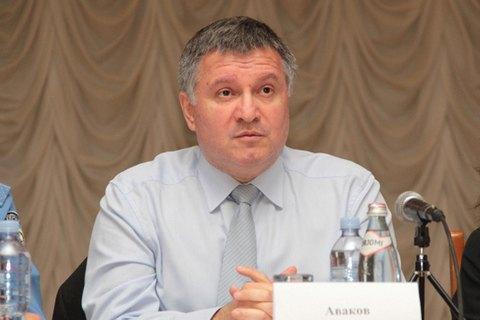 Аваков заявив про введення в Києві особливого режиму в зв'язку з молебнем