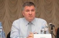 Аваков заявил о введении в Киеве особого режима в связи с молебном