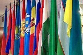 Саммит СНГ начался в Кишиневе