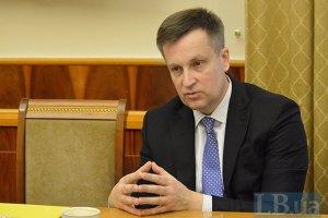 Глава СБУ за год заработал 235 тысяч гривен