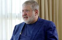 Клиенты Джулиани написали заявление на Коломойского