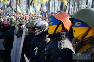 Самооборона Майдана снимет маски и избавится от оружия