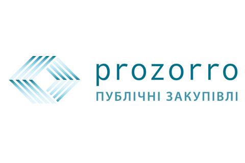 """Минэкономики нашло в законопроекте о кибербезопасности поправки, которые могут """"убить"""" ProZorro"""