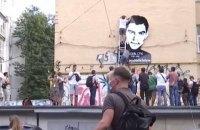 Активісти прийшли під офіс Медведчука в Києві з вимогою сприяти звільненню політв'язнів (додано фото)