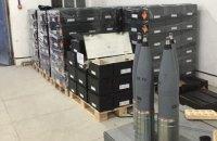Україна відправила на експорт другу партію снарядів для БМП-3 власного виробництва