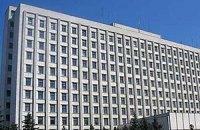 В Киеве на входе в ЦИК установили сканер