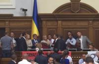"""""""Батькивщина"""" и РП заблокировали президиум Рады"""