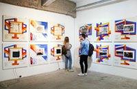 Художня Енеїда: українсько-італійська виставка в ЄрмиловЦентрі