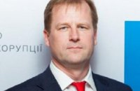Генпрокуратура закрыла дело бывшего члена НАПК Радецкого
