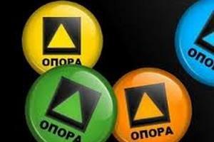 Опора: выборы в Украине нельзы назвать честными