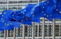 ЄС визнає рішення Ради про відставку Януковича