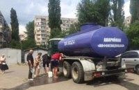 Из-за аварии на водопроводе в Одессе без воды остались около 150 тыс. человек