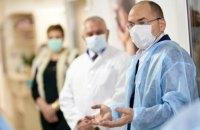 Степанов повідомив про різке зниження захворюваності на COVID-19 серед медиків