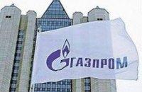 """""""Газпром"""" рассматривает возможность приобретения американской компании"""
