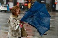 Завтра в Киеве потеплеет до +15 градусов