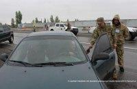 Украина усилила пограничные наряды на линии разграничения на Донбассе (обновлено)
