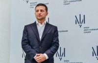 Зеленський звільнив Бородянського, Загороднюка та Федорова з посади позаштатних радників
