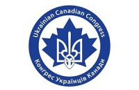 Канадские украинцы возмутились сомнениями в квалификации врачей для Тимошенко