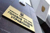 Комиссия ВР по РУЭ готова передать отчет в Генпрокуратуру
