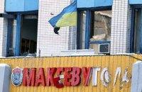 Взрывы в Макеевке устроили подростки, - источник