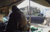 Від початку АТО поранено 140 військовослужбовців, - Міноборони
