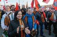 Доходи 16 мільйонів росіян упали нижче від прожиткового мінімуму 2014 року