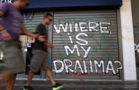Єврозона проведе екстрений саміт у зв'язку з підсумками референдуму в Греції