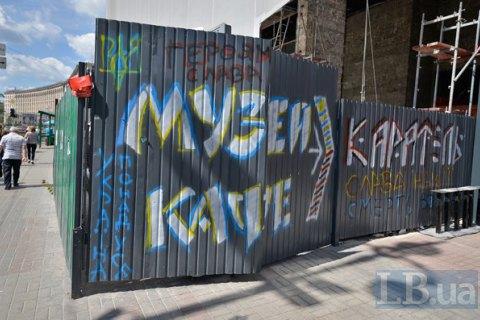 Поліція затримала 17 осіб через сутички біля Будинку профспілок у Києві