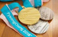 Украина поддержала инициативу отстранения сборной России от зимней Олимпиады