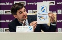 Премьер-лига определила два варианта окончания чемпионата Украины