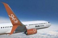 SkyUp переніс відновлення анонсованих польотів до дев'яти країн