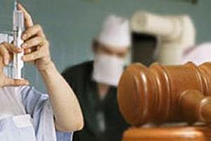 Пациенты стали чаще судиться с врачами