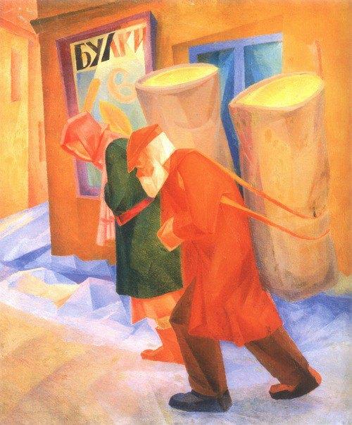 «Тирсоноси», 1929. Олія, полотно.