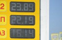 Чому ціни на автогаз знову зростають. Усі версії