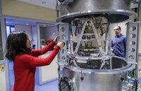 Во Франции утвердили новый нематериальный эталон килограмма