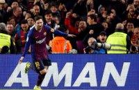 Мессі встановив абсолютне досягнення іспанської Ла Ліги
