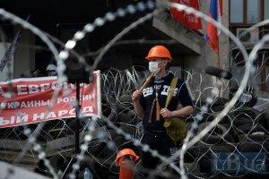 Сепаратисти, які відкололися від ДНР, намагалися штурмувати ДонОДА