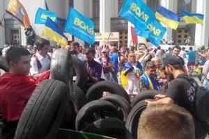 Автомайдан у Рады подрался с милицией (обновлено)