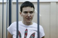Савченко мають звільнити за мінськими домовленостями, - Держдеп
