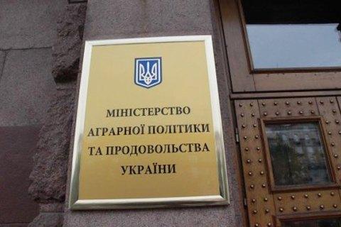 Кабмин объявил новый конкурс на госсекретаря Минагрополитики