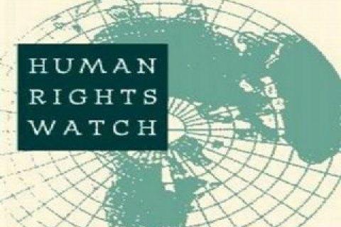 HRW сказала о роли руководителя парламента Чечни виздевательствах над геями