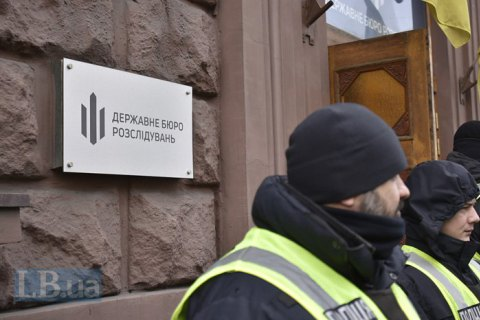 ГБР завершило досудебное расследование относительно экс-судей, подозреваемых в аресте участников Майдана в Черкассах