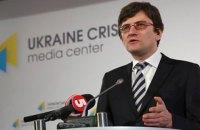 Ексзаступник голови ЦВК попередив про негативні наслідки опитування Зеленського для Донбасу та Криму