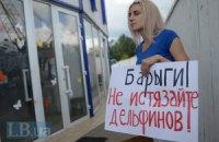 Киевские активисты пикетировали дельфинарий